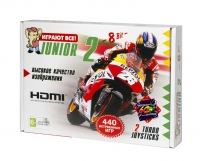Акция. Dendy Денди Junior Classic HDMI 440-in-1+пистолет